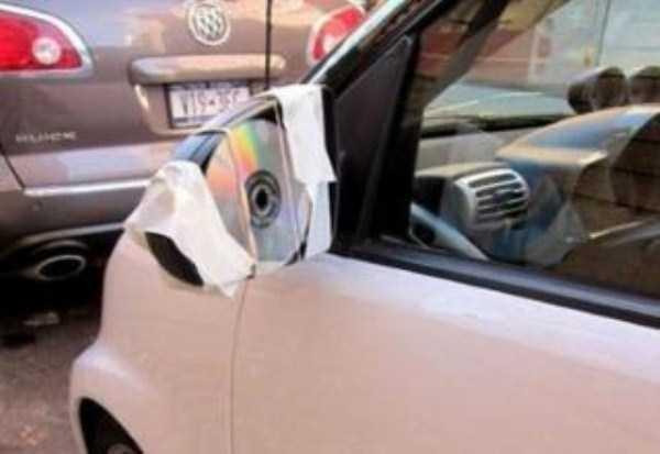 Зеркало из диска